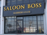 SALOON BOSS
