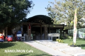 NaneLimon Cafe